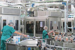 Завод молочной продукции