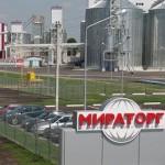 «Мираторг» все же получит финансовую поддержку Калининградского правительства