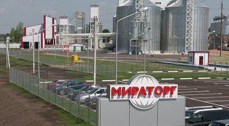 """""""Мираторг"""" все же получит финансовую поддержку Калининградского правительства"""