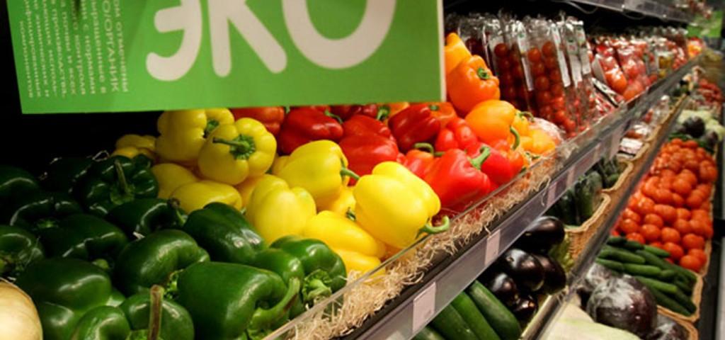 органических продуктов