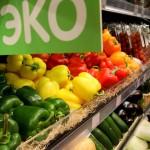 На весенней сессии Государственной думы  будет рассматриваться вопрос органического земледелия