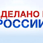 Свои продукты в России будут не раньше чем через пять лет