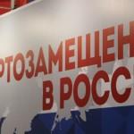 Опыт «Русского агропромышленного треста»