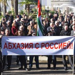 Абхазия поддерживает введенные Россией санкции против Турции