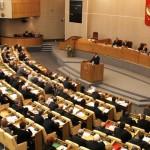 Какие законопроекты будут рассматриваться на весенней сессии Государственной Думы