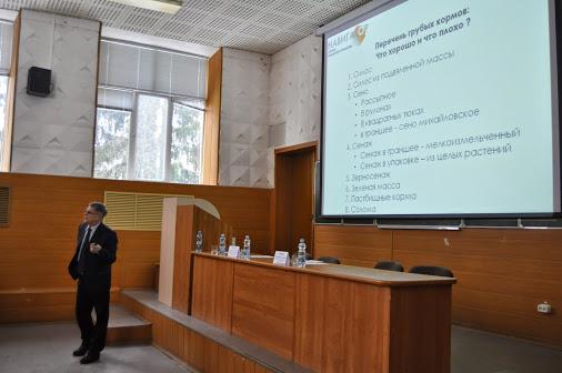 В Пензенской государственной сельскохозяйственной академии провели семинар для сельхозпроизводителей