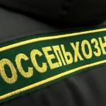 Управление Россельхознадзора по Самарской области в действии