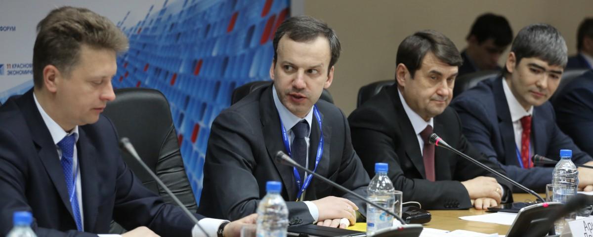 Программу научно-технического развития АПК в России представляет Аркадий Дворкович