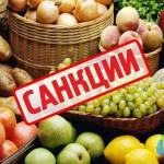 В правительстве будут рассматривать вопрос штрафов за торговлю санкционированными продуктами