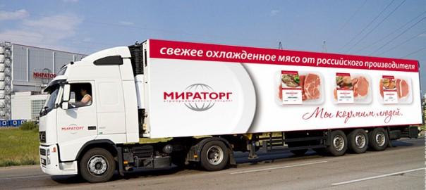 Агрохолдинг «Мираторг» будет первой российской компанией, которая станет поставлять свою продукцию во Вьетнам