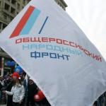 Народный фронт выступает в поддержку фермеров России