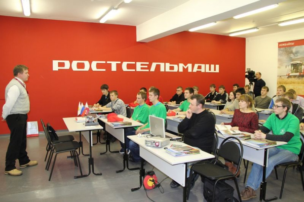 В Донском государственном университете открылась аудитория от Ростсельмаша