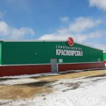Свинокомплекс «Красноярский» за уничтожение почвенного слоя выложит около 17 миллионов рублей