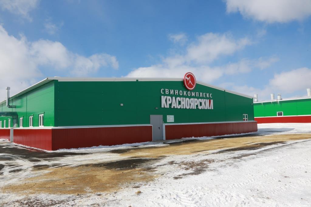 свинокомплекса «Красноярский» представители