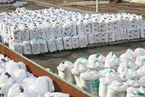 Агрохимикат в сельском хозяйстве