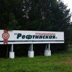 Рефтинская птицефабрика подтвердила качество своей продукции