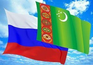 Россия и Туркменистан будут сотрудничать в сфере сельского хозяйства