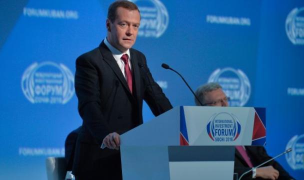 На зерновом форуме ьудет присутствовать Дмитрий Медведев
