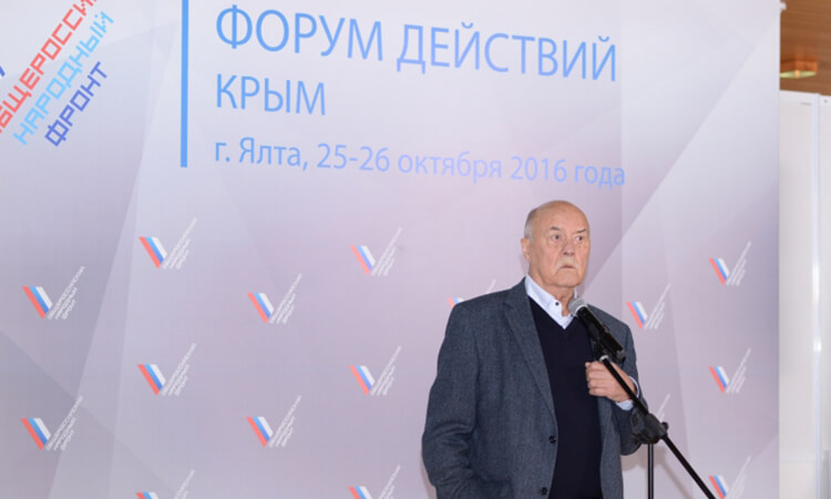 Ялтинский форум о предпринимательстве в сельском хозяйстве