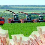 «Росагролизинг» в Амурской области начал сбор заявок на 2017 год
