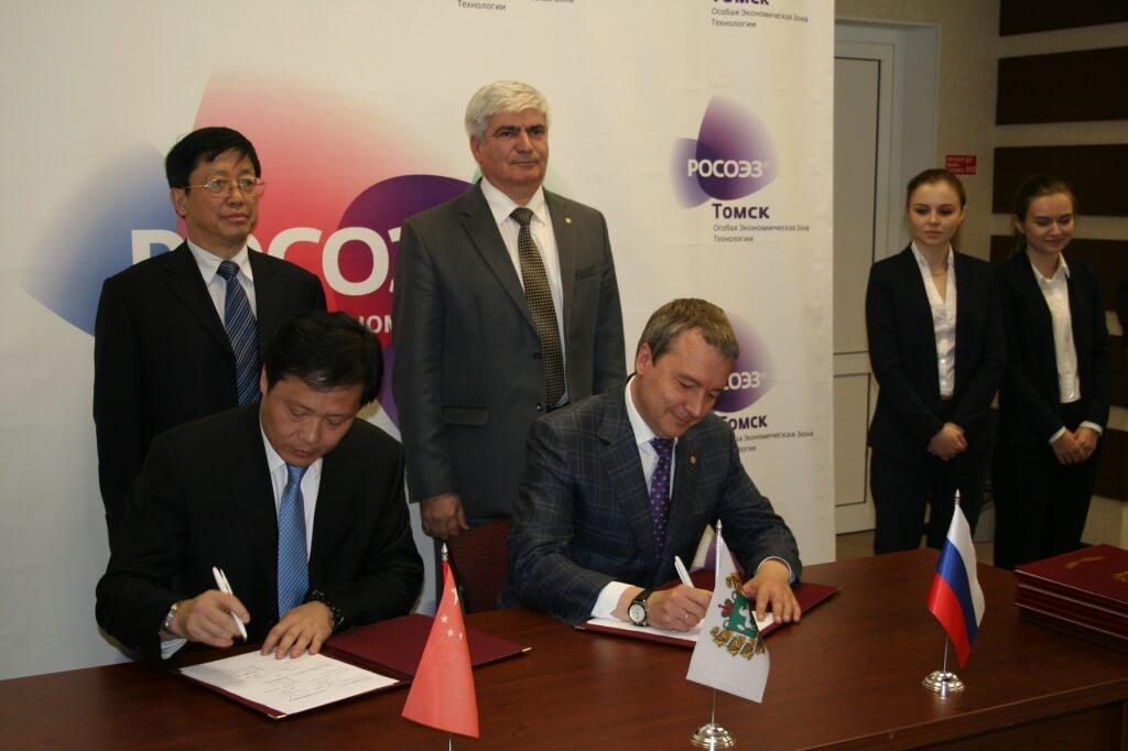 ТОмская области и китайская провинция шаньдут подисали документ о сотрудничестве