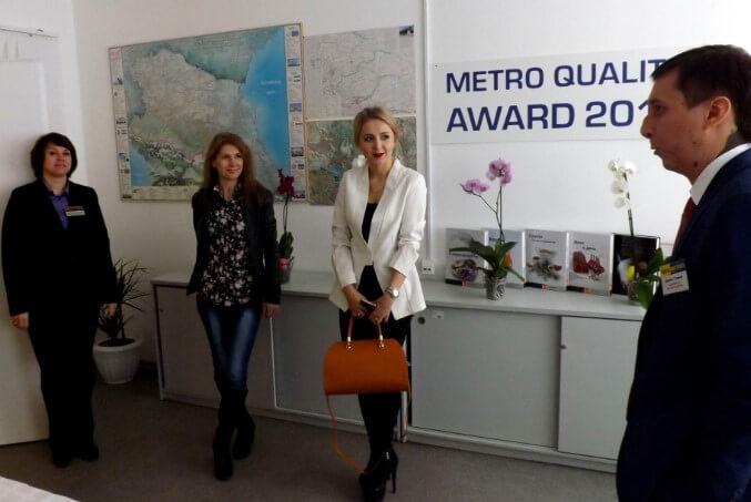 """В КАзани прошло награждение лучших товаропроизводителей и поставщиков компании """"Метро"""""""