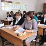 Семинар аграрных учебных заведений в Липецке