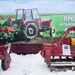 Владельцы «дальневосточного гектара» на Сахалине получили белорусские сельхозмашины по льготной цене