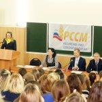 Студентов Волгоградского государственного университета, членов РСММ, наградили дипломом
