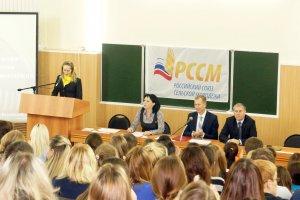 Российский союз сельской молодежи провел работу среди жителей сел по разъяснению мер госпоодержки