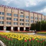 В каком направлении будет развиваться Рязанский агротехнологический университет им. П. А. Костычева