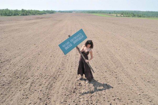 Владельцев дальневосточног гектара будет поддерживать государство