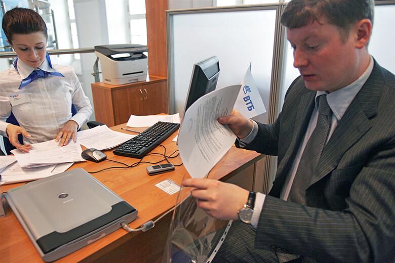 инвестиции в Томской оласти возросли в 3 раза