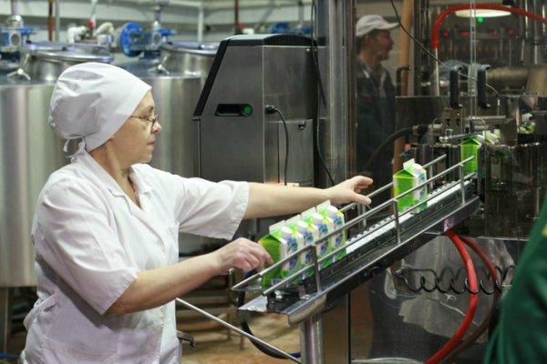 Рязанскому молочному комбинату исполнилось 40 лет
