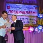 В Белогорском районе Амурской области поздравляли    сельхозпроизводителей  с профессиональным праздником