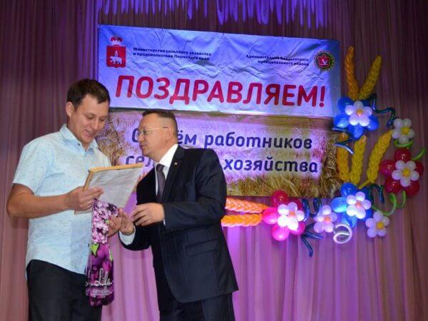 В Белогорском районе чествовали передовиков сельского хозяйства
