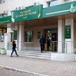 Филиал Россельхозбанка в Республике Татарстан выделил агропрому 6.6 млрд.руб