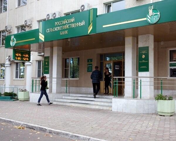 Татарстанский филиал Россельхозбанка участвует в развитии АПК