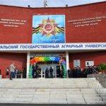 В Южно-Уральском государственном аграрном университете обновили лаборатории