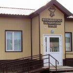 В Лебедянском районе Липецкой области появился еще один ФАП
