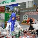 Кизлярский Урицкий мясокомбинат представляет свою продукцию на московской выставке «Продэкспо-2017»