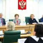 Валентина Матвиенко провела встречу с представителями социальной инфраструктуры сельских поселений