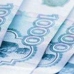 Как взять деньги у государства?