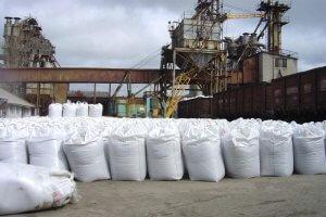 Завод минеральных удобрений