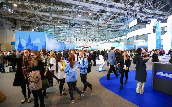 В Москве прошел международный салон образования