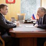 Встреча полпреда президента по ЦФО и губернатора Тульской области