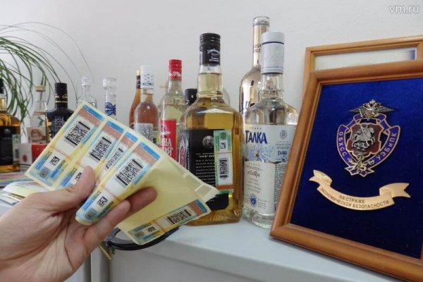 В Пензенской области проводятся профилактические мероприятия по недопущению распространения контрафактного алкоголя