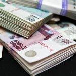 Южноуральского фермера лишили господдержки из-за 10 рублевого долга
