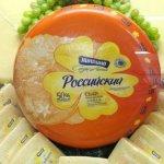 Алтайские сыры Куяганскогго маслозавода востребованы в магазинах Москвы и Санкт-Петербурга