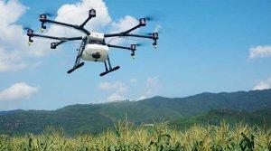 НА Урале разработали новую модель дрона для аграриев